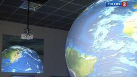 Сочинский Художественный музей завоевывает виртуальную реальность