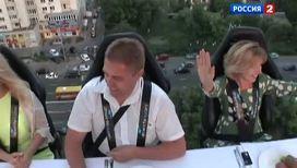 Киевлян приглашает летающий ресторан