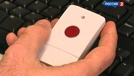 Электронный ниндзя: невидимый воин на страже дома