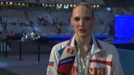 Светлана Ромашина одержала победу в соло