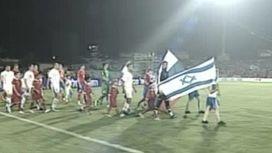 Что ждать от сборной Израиля?