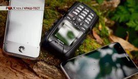 Краш-тест: какой телефон выживет в походе