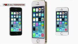 Продажа iPhone 5s в России началась
