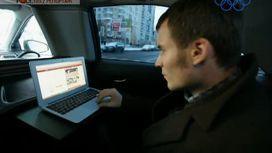 Ноу-хау для пробок: изобретен офис на колесах