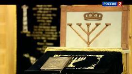 Евреи отмечают новый год в сентябре