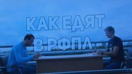 Как едят в российской премьер-лиге