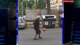 Испанская бабушка показала, как играть в футбол