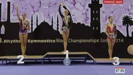 Россиянки взяли три золотые медали на чм по художественной гимнастике