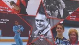 Станислав Жук. Жизнь и главная страсть легендарного тренера