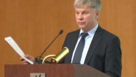 Президент РФС ушел с поста под громкие овации