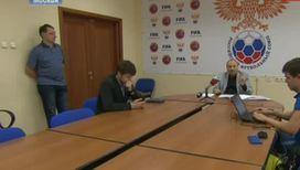 Футбольные фанаты развлеклись на сумму в 380 тысяч рублей