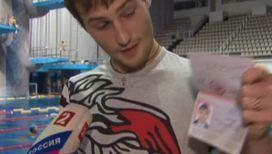Почему зарубежные спортсмены хотят выступать за Россию