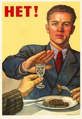 Народные средства по борьбе с алкоголизмом