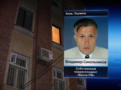 Синельников владимир журналист фото