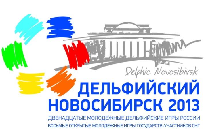 Донецка новости сегодня смотреть онлайн