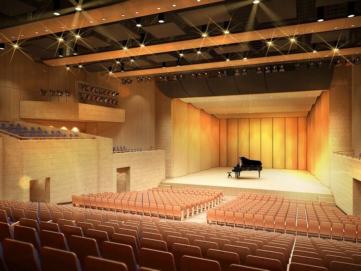 Филармония  зала