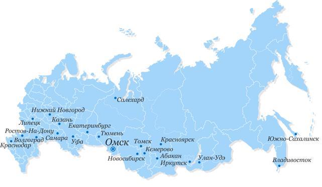 Где находится омск карте россии