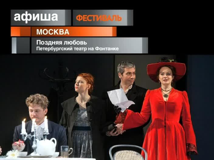 Подпольное Казино Екатеринбурге