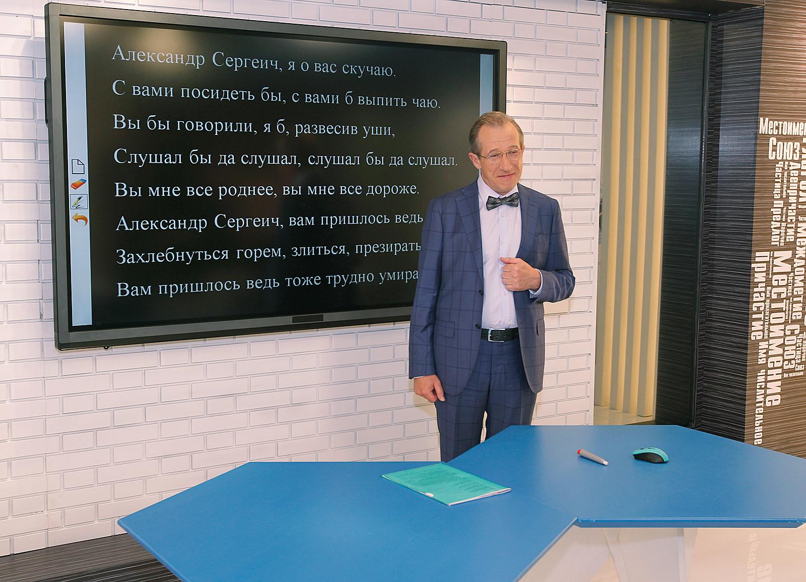 Телеканал спорт смотреть онлайн прямой эфир бесплатно россия 18 фотография