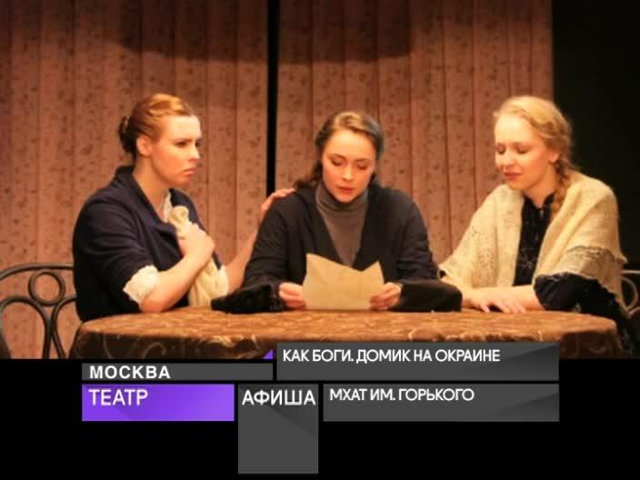 «Русский Роман Телепрограмма На Вчера Смотреть Онлайн» — 2010